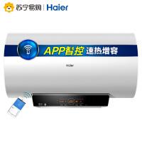 【苏宁易购】Haier/海尔 EC6003-YT3 60升智能电热水器家用速热储水式即热
