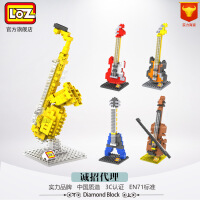 LOZ积木小颗粒微型积木乐器系列吉他爵士鼓小提琴玩具礼品