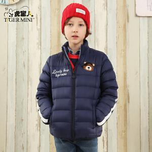男童轻薄羽绒服短款 儿童白鸭绒外套韩版春装装9小虎宝儿童装11岁