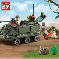 启蒙正品军事系列拼装积木玩具6-10岁儿童益智玩具814装甲车