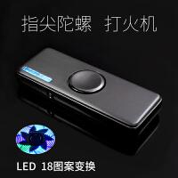 发光指尖陀螺电子点烟器 USB充电打火机 手指旋螺edc 成人创意减压玩具LED七彩灯送男友礼物