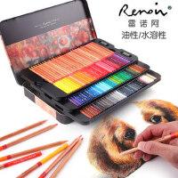 马可雷诺阿3100专业油性彩色铅笔48 72色手绘美术马克彩铅笔套装