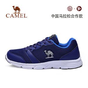 camel骆驼运动跑鞋 男女休闲透气运动鞋 轻便耐磨跑步鞋