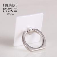 指环支架苹果6plus手机通用懒人指环卡扣粘贴式平板支架男女