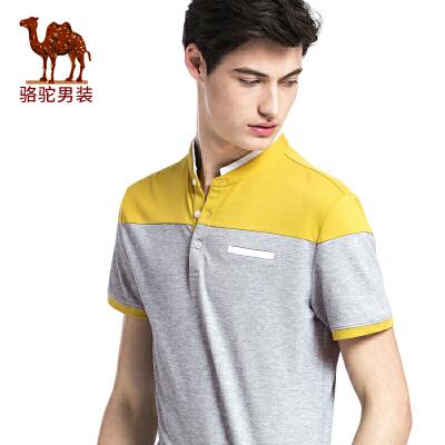 骆驼男装 夏季新款门筒领男青年微弹修身拼料撞色短袖T恤衫