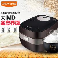 【九阳专卖店】 JYF-40T2 铁釜电饭煲 家用智能IH电磁 电饭锅4L