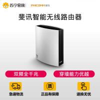 【苏宁易购】斐讯K3C AC1900双频全千兆智能无线路由器 家用宽带光纤WIFI穿墙