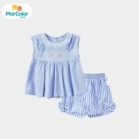 【1件4折】马卡乐童装22夏季新款女宝宝兔子造型拼接设计可爱时尚套装