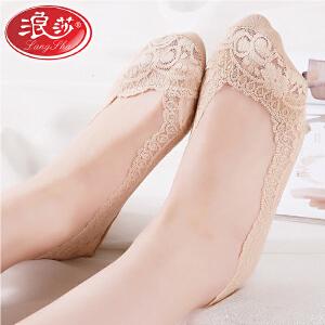5双浪莎女袜套春夏季薄款蕾丝短丝袜女防滑船袜女浅口隐形袜子女短袜