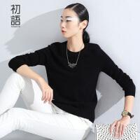 【1件8折/2件6折】 初语冬季新品 纯色显瘦圆领套头羊绒衫毛衣女 8540423070