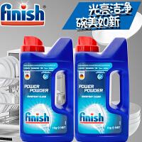 Finish光亮碗碟 洗碗机专用洗涤粉剂1KG两瓶装