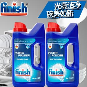 【领券满200减20,三套仅219.7元】Finish光亮碗碟 洗碗机专用洗涤粉剂1KG两瓶装
