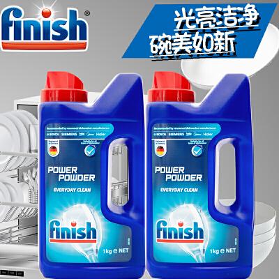 Finish光亮碗碟 洗碗机专用洗涤粉剂1KG两瓶装强力去污去味 碗如新生