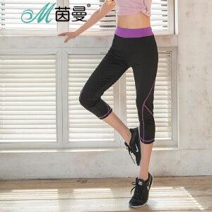 包邮 茵曼内衣 有氧运动瑜伽慢跑健身显瘦七分裤9871523134