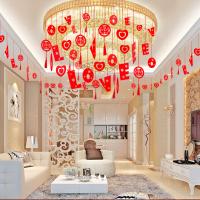 喜字拉花套装 浪漫创意diy吊饰结婚庆用品新房挂饰婚房布置装饰