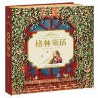 【旧书二手书8新正版】 金色童年?共享经典系列?格林童话 格林(Grimm.J.), 格林(Grimm.W.), 智之虎 9787532274291+鲁迅两本合售