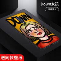 诺基亚X6手机壳nokia 8保护套诺基亚8创意个性网红nokia8男女款硅胶软防摔情侣可爱欧美手绘