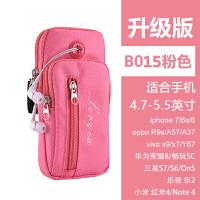 华为手机臂包6.5英寸荣耀8X跑步装备荣耀8X运动臂套手机袋男女生