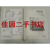 【二手旧书九成新】Panasonic松下SC-VC918X激光影盘立体声组合音响放大器使用说明书