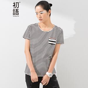 初语 夏季新品 珠绳装饰条纹短袖T恤女 8620*1151