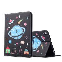 ipad2/3/4保护套mini2/4保护套全包软壳苹果平板电脑迷你pro10.5 ipad2/3/4 创意星球
