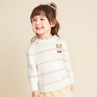 【2件1.8折价:59】笛莎童装女童针织衫2021秋季新款女宝儿童简约时尚洋气条纹套头衫