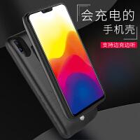 【新款】【大容量】OPPO r15背夹充电宝vivoX21手机电池VIVOx20便携超薄y85手机壳