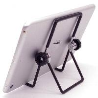 酷比魔方M8 iwork8小米pad平板3/4手机金属支架 黑色小支架