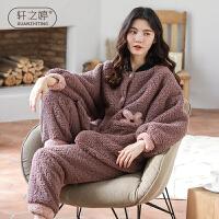 轩之婷 睡衣女冬季珊瑚绒加厚法兰绒可爱宽松加绒保暖家居服秋冬套装