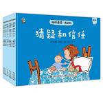 小猛犸童书:我的感觉系列绘本第二辑(升级成长版)共10册 [0-6岁]