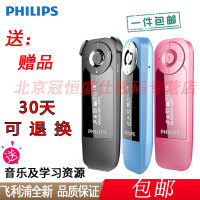 【支持礼品卡+送赠品包邮】Philips飞利浦 SA1208 8G MP3 飞声音效 显示歌词 无损运动跑步播放器