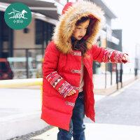 裂帛童装2018秋冬新款儿童白鸭绒加厚中长款羽绒服女童56160276