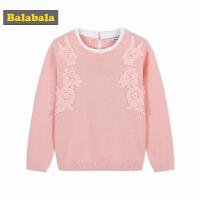 【9.20超级品牌日】巴拉巴拉童装女童毛衣儿童针织衫中大童秋装2017新款毛衫甜美公主