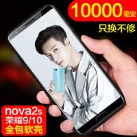 华为/3/3e背夹电池荣耀10/9i超薄2plus充电宝V10手机壳paly