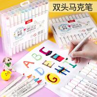 油性马克笔手绘设计套装学生水彩色笔婴儿宝宝画笔幼儿涂鸦笔