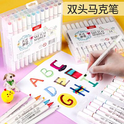 油性马克笔手绘设计套装学生水彩色笔婴儿宝宝画笔幼儿涂鸦笔 双头马克笔 学生 动漫 手绘 满足初学者需求