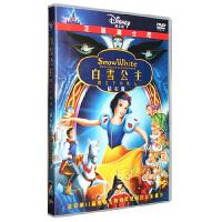 白雪公主和七个小矮人 盒装DVD D9迪士尼动画片光盘碟片双语