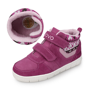 【开学季1件2折价:39元】UOVO2020秋冬新款男童鞋保暖儿童运动鞋男童运动鞋时尚女童运动鞋 达沃斯