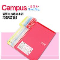 日本国誉 KOKUYO  超薄活页笔记本/可对折记事本 A5/B5 (5色可选)浅蓝/浅粉/浅红/透明/黄绿