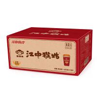 【年味狂欢 爆品直降】江中猴姑 早餐米稀 40g*12杯/箱