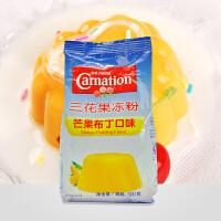 雀巢三花果冻粉500g芒果味布丁粉甜品点心 烘焙原料