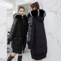 2018新款韩版羽绒女中长款大毛领棉衣女加厚过膝学生棉袄外套