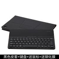20190610105653254华为M3青春版平板电脑保护套10.1英寸薄款全包边皮套防摔壳键盘