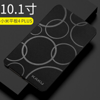 小米平板电脑4plus保护套mi 米pad4代薄皮套软硅胶外壳8英寸10.1全包边轻防摔智能翻盖支架 【10.1寸】小