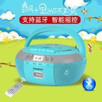 熊猫 CD-880蓝牙复读机dvd/cd英语儿童胎教录音机磁带送U盘tf卡播放机收录机