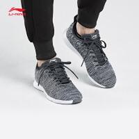 李宁休闲鞋男鞋Dynamic Knit轻便耐磨防滑一体织夏季运动鞋AGCM099