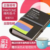 韩国小清新学生大号可折叠便携太阳镜盒 墨镜盒简约近视眼镜盒女