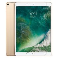 苹果2017款iPad Pro10.5英寸高清屏幕保护膜pro 10.5贴膜非钢化膜 高清膜