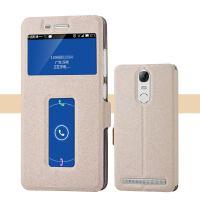 联想乐檬K5note手机套K52t38手机壳K52t58翻盖保护套K52e78外壳