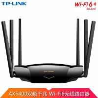 TP-LINK AX5400 千兆无线路由器wifi6 家用穿墙王 XDR5430易展版Mesh分布式双频5G智能信号放